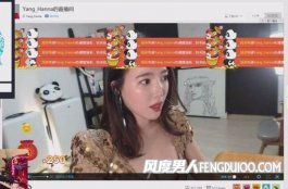 韩国女主播Yanghanna 被王思聪怒刷23万