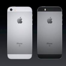 苹果iphone se价格 iPhone SE网友狂吐槽