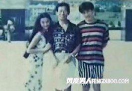 范冰冰初恋男友照片 分手原因被网友关注