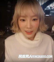 少女时代队长泰妍剪短发 突破自我形象?