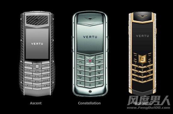 奢侈品手机