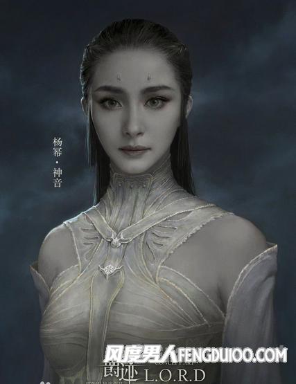 杨幂饰演神音