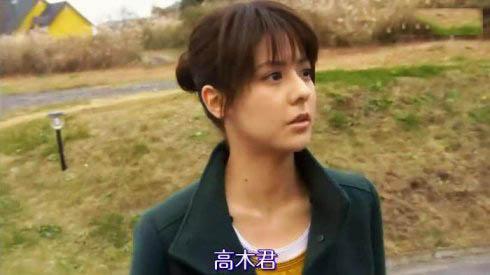 藤井美菜是混血?