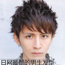 2016日本男生最新发型 酷酷的刘海设计