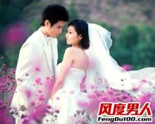 男人不想结婚害怕承诺(图)