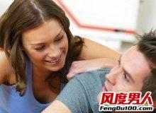 男人希望女人床上爱抚自己的部位(图)