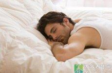 男人睡觉习惯不好可导致不育