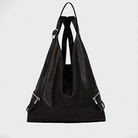 """法国品牌包包""""Alias"""" 包款 街头搭配的亮点"""