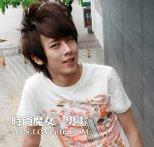2010年男学生流行发型 校园帅哥