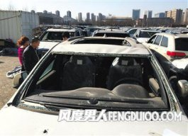 天津港爆炸受损车洗白被买卖 为什么会流入市场