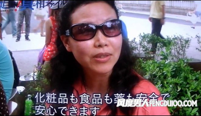 """新年旅行日本华人坑华人 各大""""黑店""""专宰同胞"""