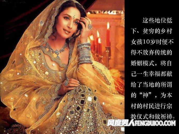 印度圣女的真实生活:圣女其实是庙妓