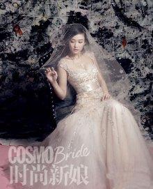 《时尚新娘》陈乔恩美人鱼视觉大片